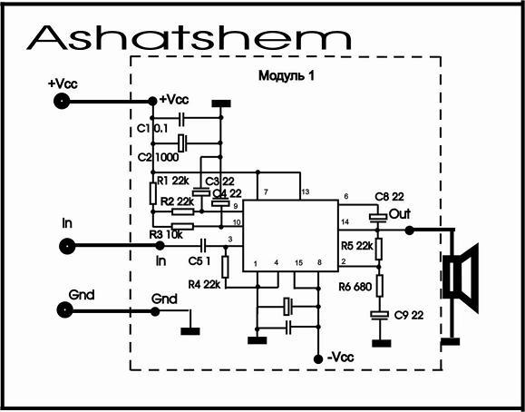 TDA7294 мощностью 100 watt