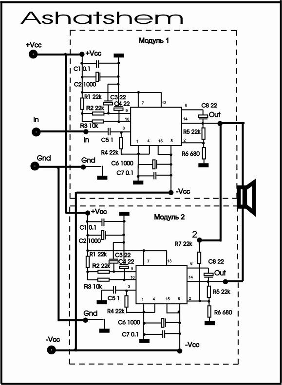 на микросхеме TDA7293 tda